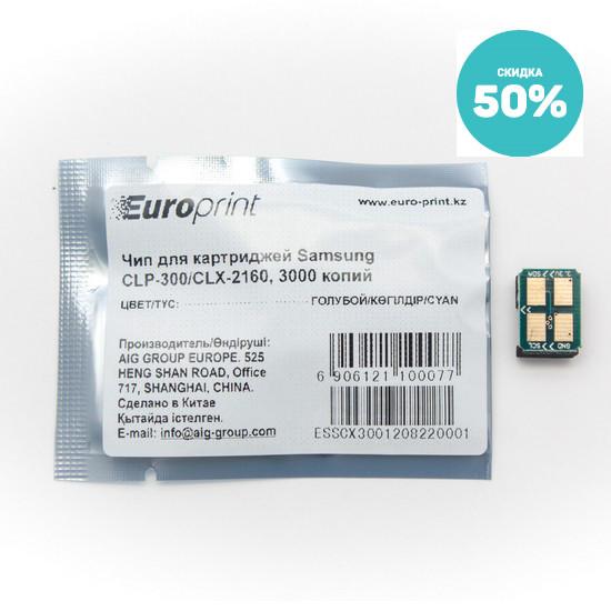 Чип Europrint Samsung CLP-300C
