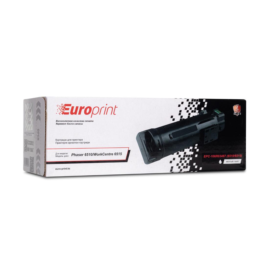 Картридж Europrint EPC-106R03487 Жёлтый (6510/6515)
