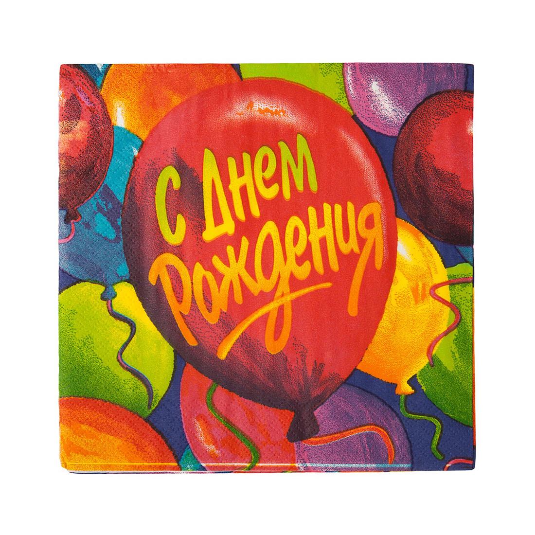 Салфетка праздничная 1502-0515 (16 шт. в пакете)