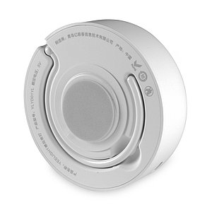 Светильник Xiaomi Yeelight Motion Sensor Nightlight
