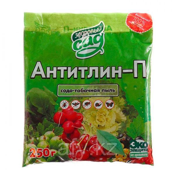 Антитлин 250 грамм