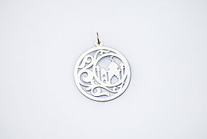 Подвеска серебро Мечеть, фото 2