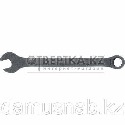 Ключ комбинированный 8мм фосфатированный  Сибртех