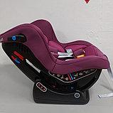 Автокресло детское Rant Pilot Safety Line (0-18 кг) Velvet Purple, фото 2