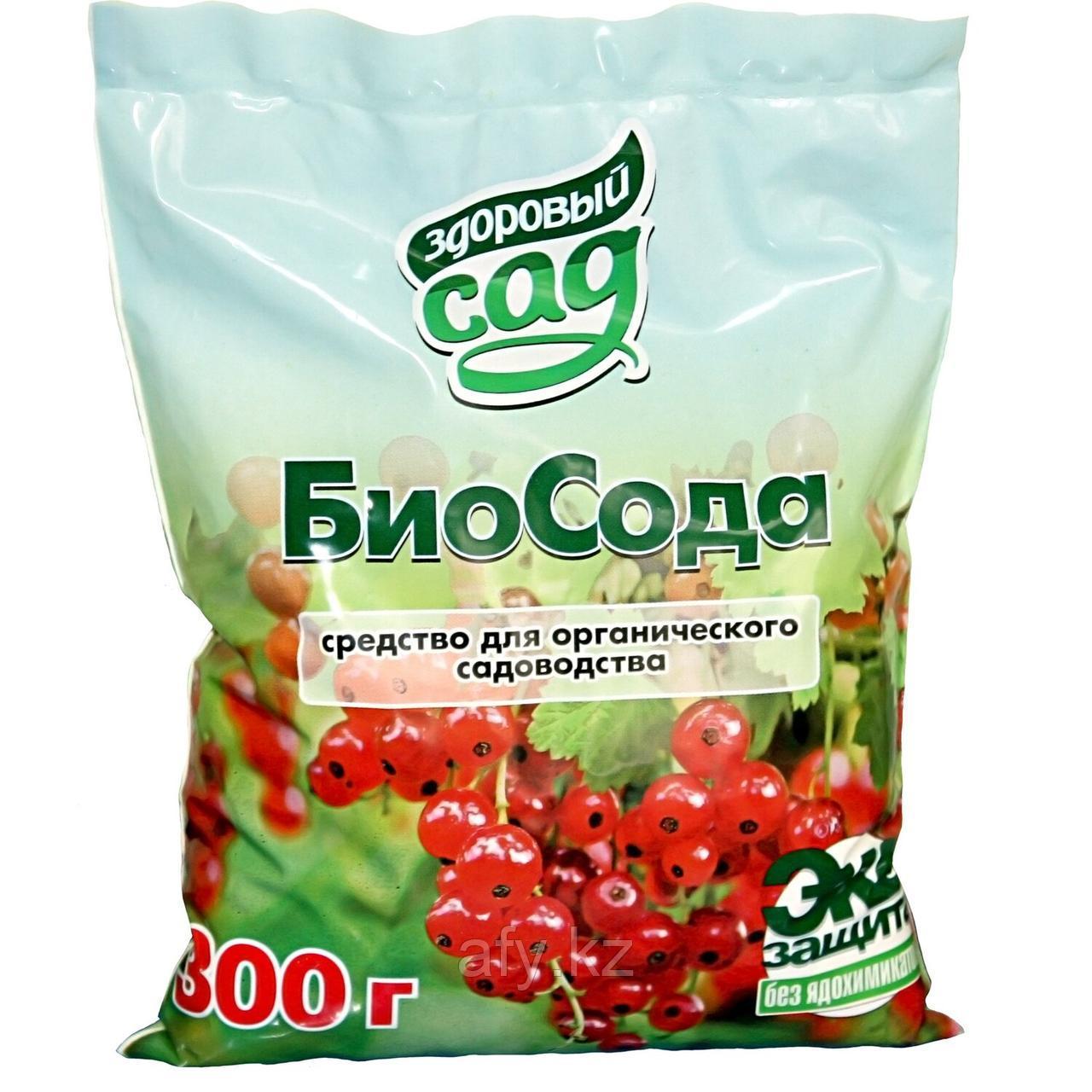 Биосода 300 грамм