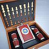 """Подарочный набор: Настольная игра """"Шахматы"""" + сувенирная фляжка со стопками."""