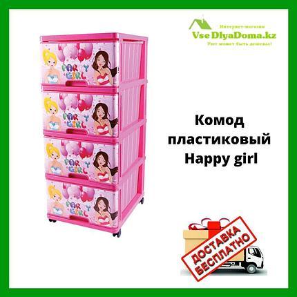 Комод пластиковый HAPPY GIRL, фото 2