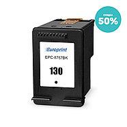 Картридж Europrint EPC-8767BK (№130), фото 3