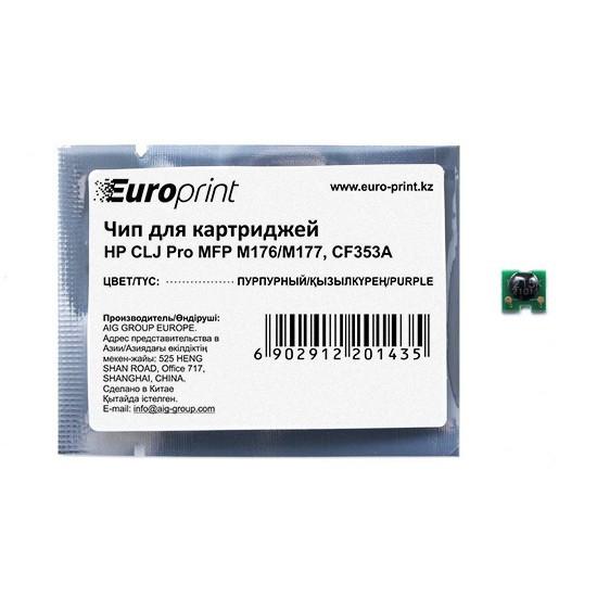Чип Europrint HP CF353A