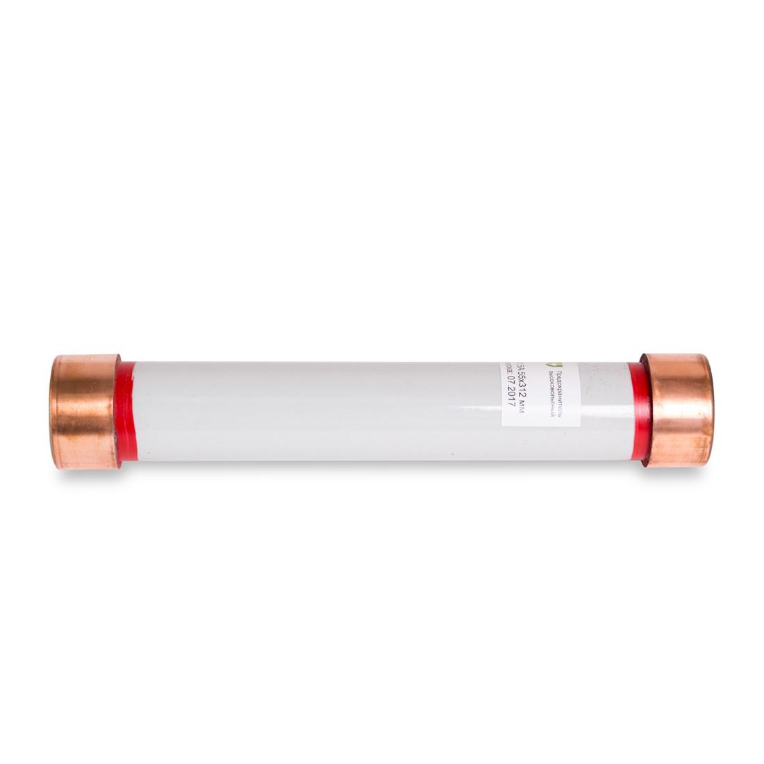 Предохранитель высоковольтный АПЭК ПT1.3-10-80A