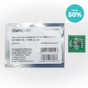 Чип Europrint Xerox WCM118T (006R01179)