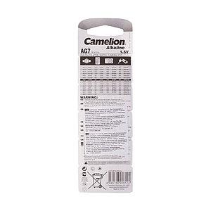 Батарейка CAMELION Alkaline AG7-BP10(0%Hg) 10 шт. в блистере