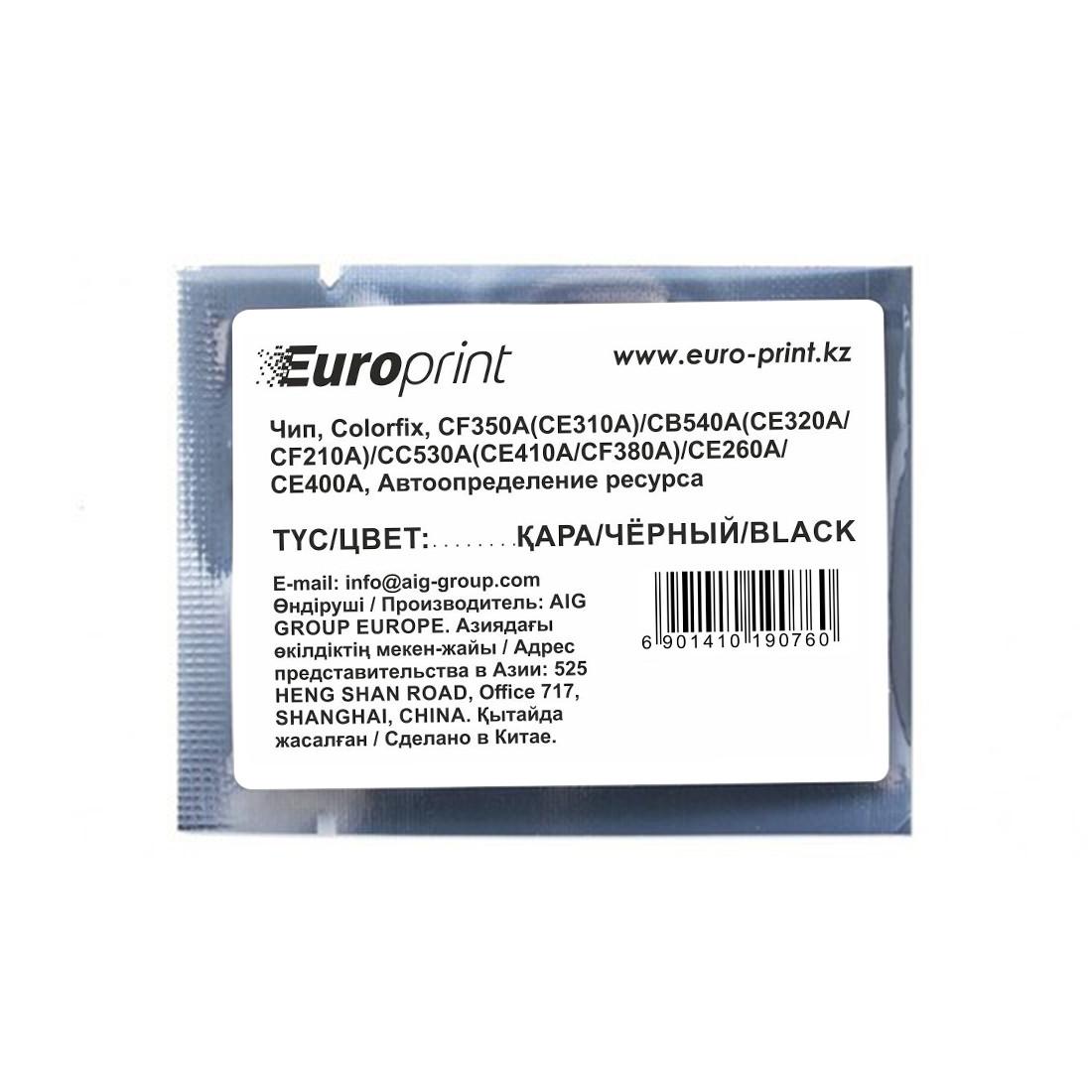 Чип Europrint HP CF350A(CE310A)/CB540A(CE320A/CF210A)/CC530A(CE410A/CF380A)/CE260A/CE400A