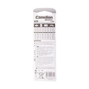 Батарейка CAMELION Alkaline AG8-BP10(0%Hg) 10 шт. в блистере