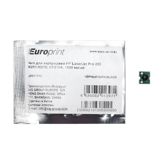 Чип Europrint HP CF210A