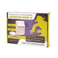 GSM-сигнализатор Сибирский Арсенал EXPRESS GSM вар2