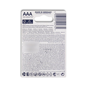 Батарейка VARTA Longlife Power Max Micro 1.5V - LR03/ AAA 4 шт в блистере