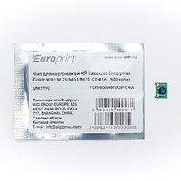 Чип Europrint HP CE411A
