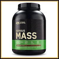 ON Serious mass 2,7кг (шоколадный)