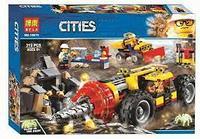 Decool: City 10875