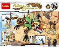 Decool: Ninjago 20008