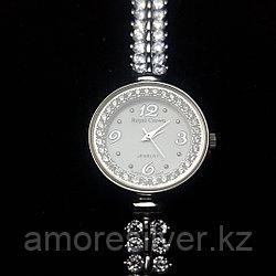 Часы  серебро с родием 11