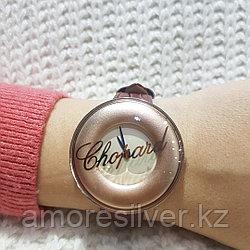 Часы  серебро с родием 37
