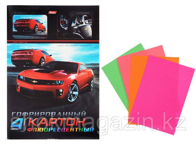 Набор гофрированного флюоресцентного картона