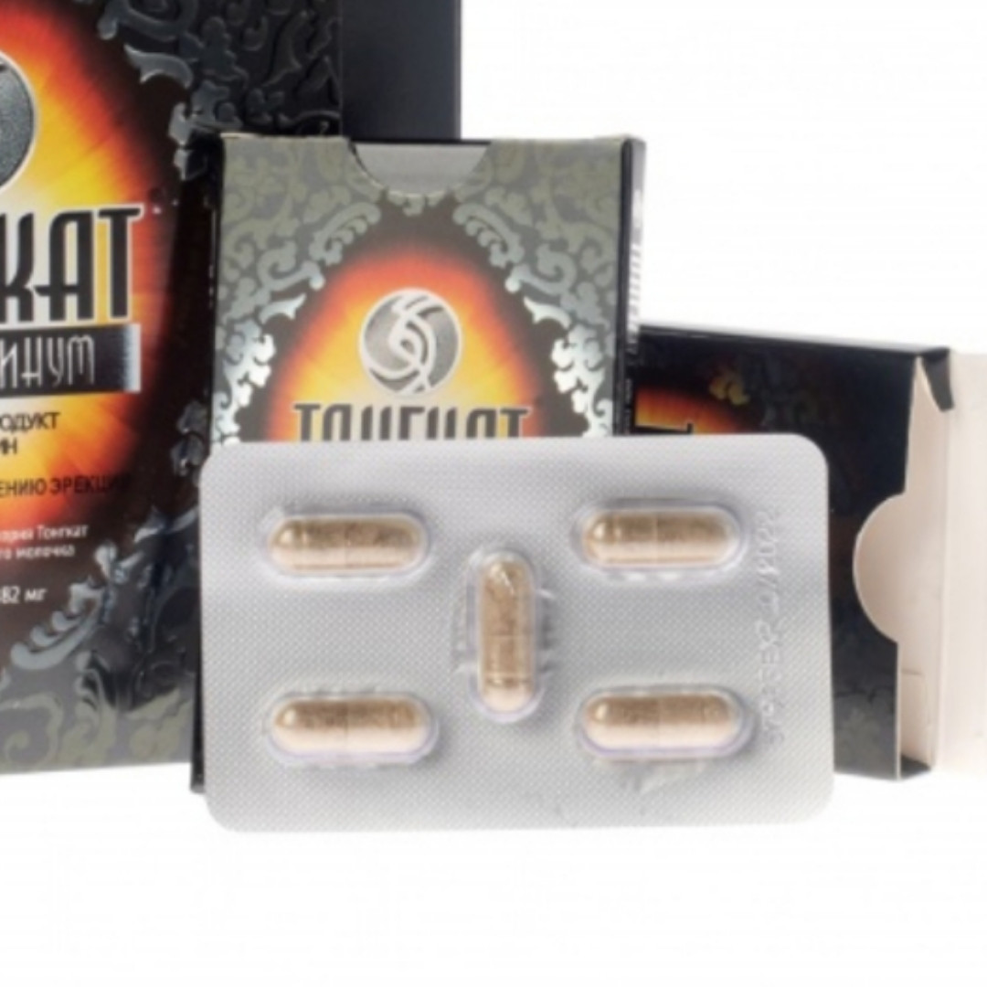 Тонгкат Али Платинум Черная упаковка (оригинал) 5капсул