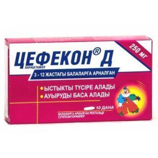 Цефекон Д 250 мг, №10, рект. свечи
