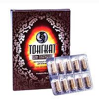 Тонгкат Али Платинум (улучшенный) 10 капсул