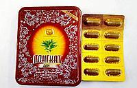 Тонгкат Али Платинум новая железная упаковка 10 кап.