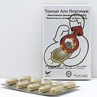 Тонгкат Али Платинум (Белая упаковка) 10 капсул.