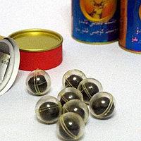Золотой Олень. Штучно. 1 шарик  (Улучшает мужскую способность)