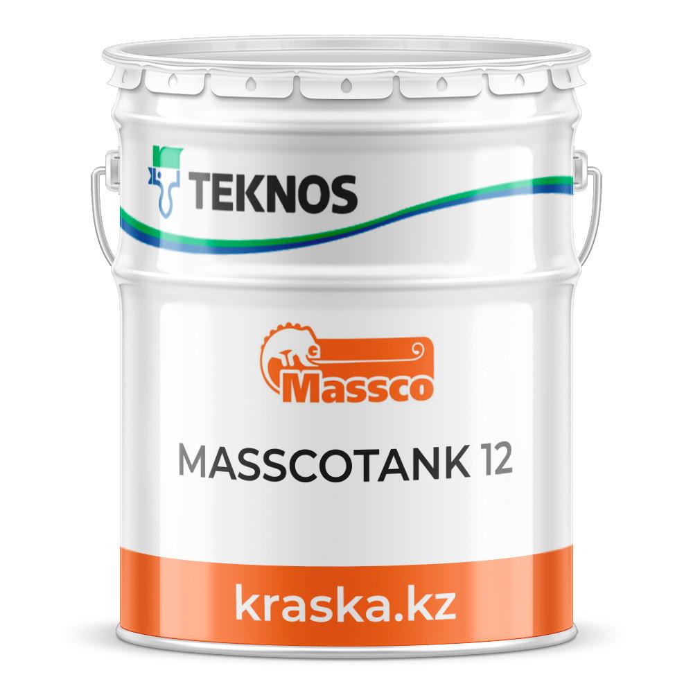 MASSCOTANK 12 двухкомпонентная толстослойная эпоксидная грунт-эмаль для внутренней части резервуара