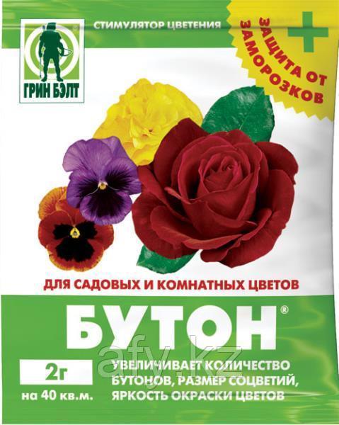 Бутон 2 грамм цветы