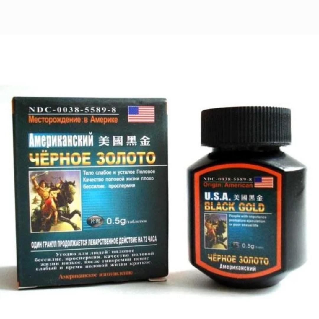 U.S.A black gold ( Черное золото)  16 таблеток