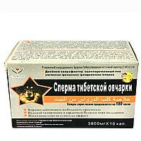 Сперма тибетской овчарки ( 10 капсул )