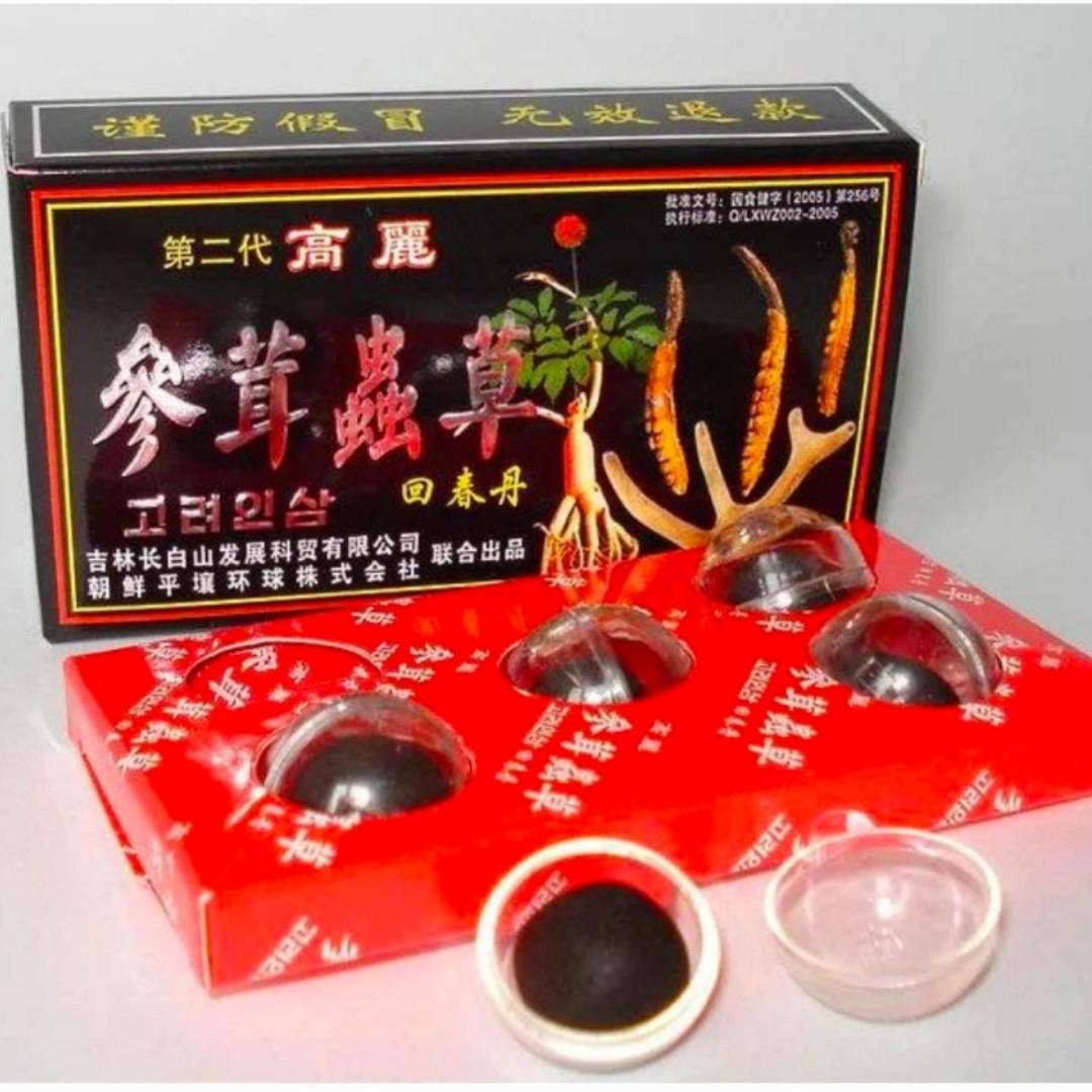 Укрепляющие пилюли Хуэй Чжун Дан (5 шариков) для повышения потенции