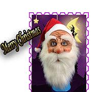 Маска Санта Клаус