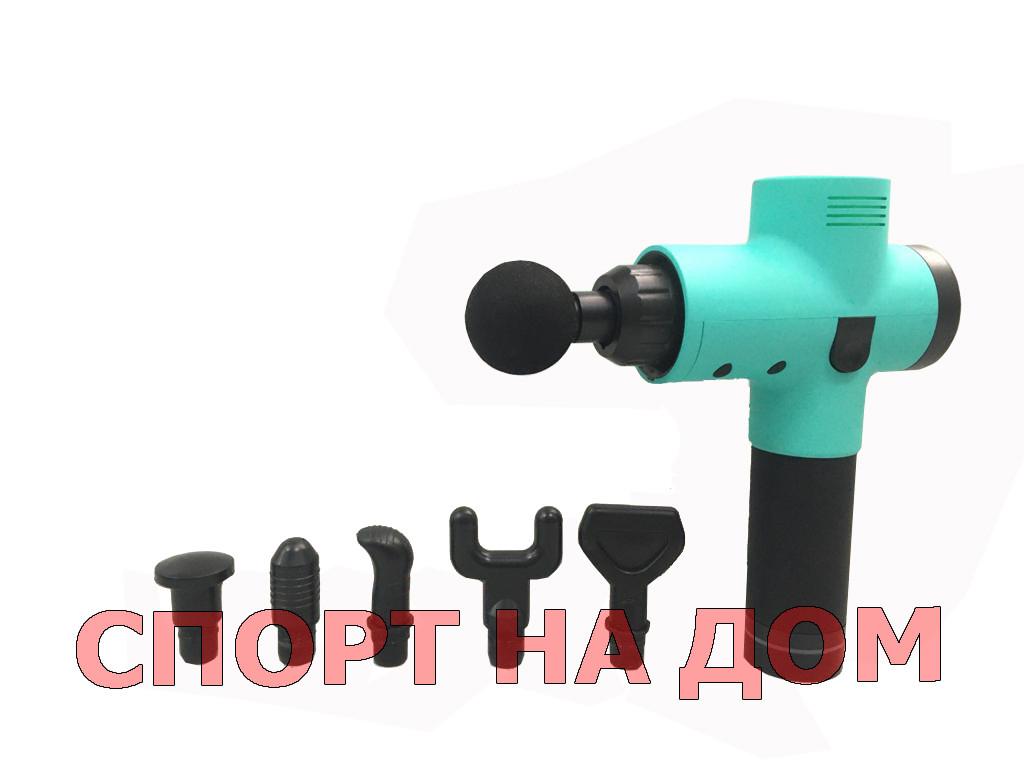 Мышечный перкуссионный массажный пистолет (6 насадок)