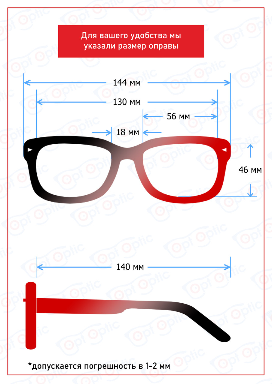 Очки солнцезащитные Polarized (PB1487) - фото 4