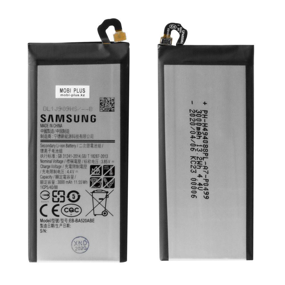 Аккумулятор Samsung Galaxy A5 A520 EB-BA520ABE 3000mAh GU Electronic