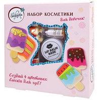 """Зефирка. Набор декоративной косметики для девочек с блесками для губ """"Блестящая палитра"""""""
