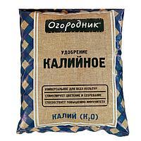 Удобрение сухое Огородник Калийное минеральное гранулированное 0,7 кг