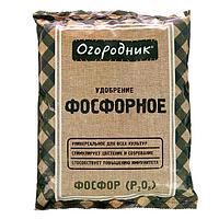 Удобрение сухое Огородник Фосфорное минеральное гранулированное 0,7 кг