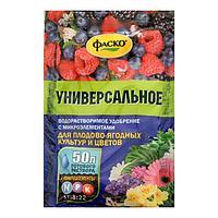 Удобрение сухое Фаско минеральное универсальное для цветов и ягод водорастворимое, 50 г