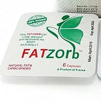 Fardzorb ( Фатзорб) 6 капсул ( 1 блистер)