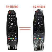 LG AN-MR600 Magic Motion радиопульт для LG Smart TV (для моделей 2015 года