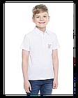 Детские (Fashion kid)